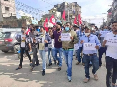 Nepal: Students protest against China as land encroachment reports emerge