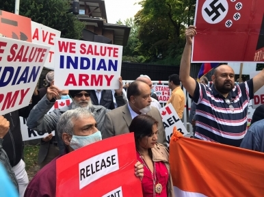 Friends of Canada-India group demonstrate against China in Vancouver