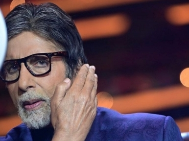 Do what makes you happy: Amitabh Bachchan tells youngsters