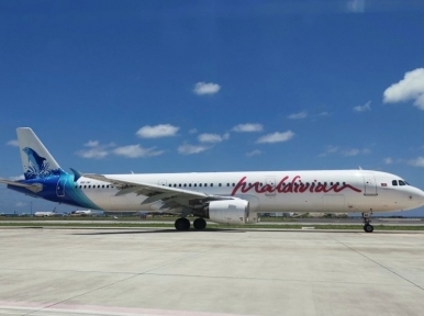 Maldivian Airlines fined Tk 2 lakh for bringing passengers without Covid-19 negative certificate