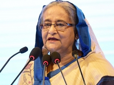 PM Hasina says building multipurpose cooperatives in villages will help eradicate poverty