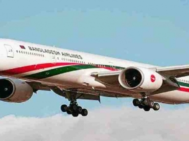 Several flight routes cancelled in Bangladesh