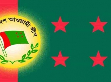 Awami League finalises candidates for local body polls