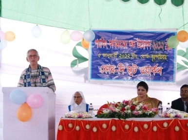 Father Timm commemorated in Bangladesh