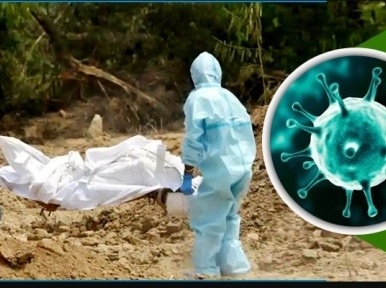 Bangladesh: COVID-19 claims 24 more lives