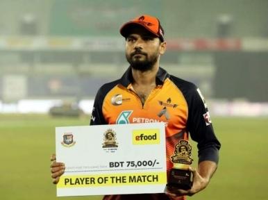 Cricket: Mashrafe stars with a five wicket haul, helps Khulna reach final of Bangabandhu T20 Cup