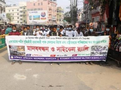 Several bicycle rallies held across country to highlight 1971 Pakistan genocide