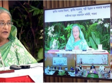 Developing strong communication network across Bangladesh has kept economy moving forward: Sheikh Hasina