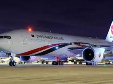 Over 30 Bangladeshis return from Dubai