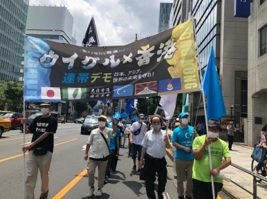 People from different nations demonstrate in Tokyo against Chinese oppression