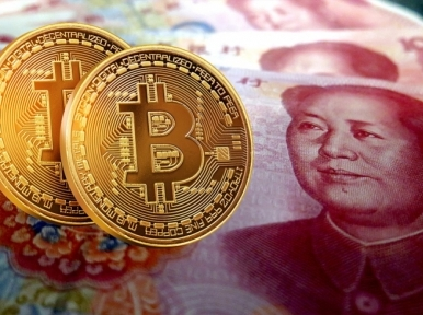 Amid COVID-19 outbreak, China starts trial of digital currency