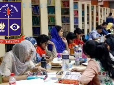 Dhaka University's evening course to close