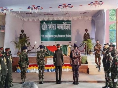 Liberation War hero CR Dutta's last rites performed with full state honours