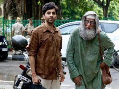 Ayushmann Khurrana-Big B's 'Gulabo Sitabo' premieres online amid positive reviews