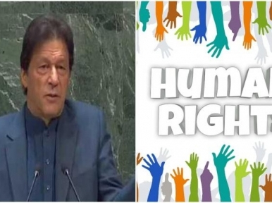 Pakistan govt allegedly imposes ban on Balochistan Human Rights Commission's website