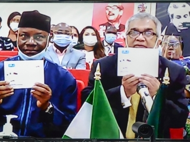 Bangabandhu birth centenary: Nigeria releases commemorative stamp honouring Sheikh Mujibur Rahman