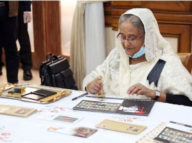 Commemorative stamps released to mark National Mourning Day