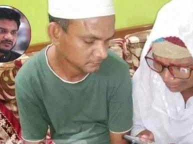 Malaysia to deport Rahyan Kabir on August 31