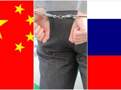 Russia charges noted scientist with treason for passing state secrets to China