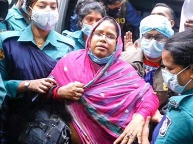 N95 mask scam: Dhaka University Assistant Registrar Sharmin Jahan suspended