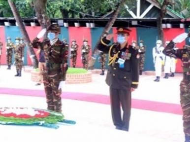 Tributes paid to Bangabandhu at Tungipara on latter's death anniversary