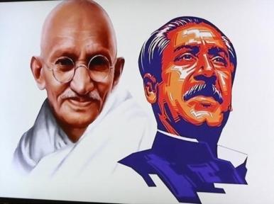 Bangabandhu's message is eternal: Indian PM Narendra Modi