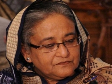 PM Hasina condoles the demise of Freedom Fighter Md. Ali Newaz Khan