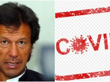 Many Pakistani expats slam Imran Khan govt over COVID-19, refuse funds