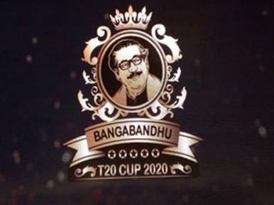 Cricket: Dhaka, Rajshahi to play inaugural match of Bangabandhu T20 Cup