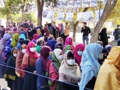 Several Awami League candidates victorious in municipality elections