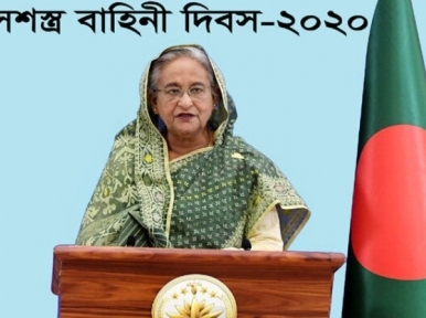 Sheikh Hasina appreciates Bangladesh Army for its efficiency