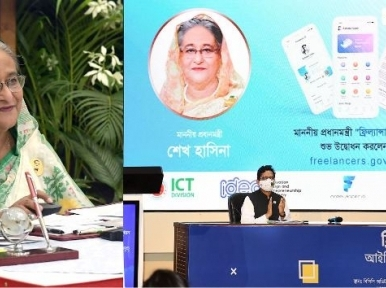 If we don't take initiative now, the country will fall behind in the 4th industrial revolution: PM Hasina