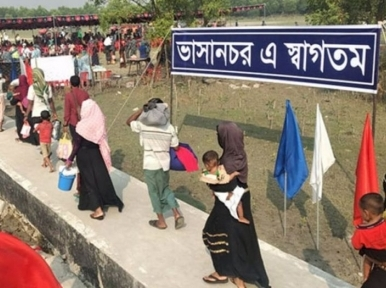 1700 Rohingya to move to Bhasan Char in second phase