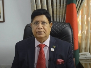 Speculations about money laundering by Bangladeshis in Canada are true, says Momen