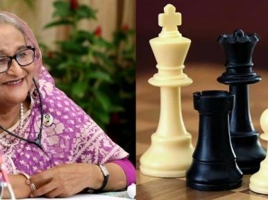 International chess tournament to mark PM Hasina's 74th birthday