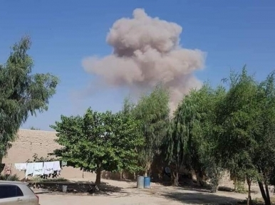 Afghanistan: Nangarhar car bomb explosion kills 14, injures 30