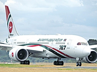 Biman to start direct Sylhet-Cox's Bazar flight from November 12