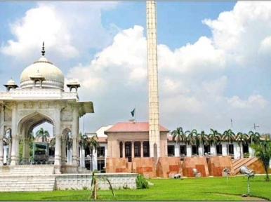 Pakistan: Punjab Assembly resolution seeks most stringent anti-blasphemy laws, USCIRF condemns