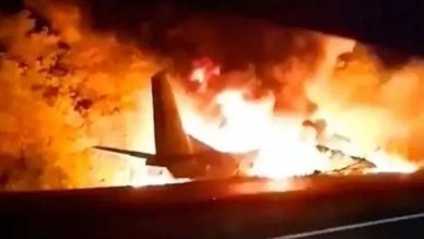 Law passes increasing compensation for air accidents by six times