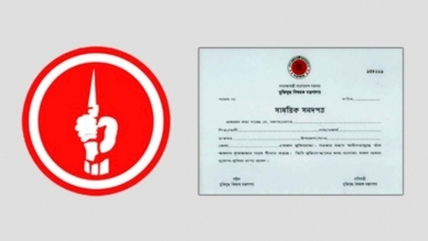 Jatiyo Muktijoddha Council cancels 30 freedom fighters' certificates
