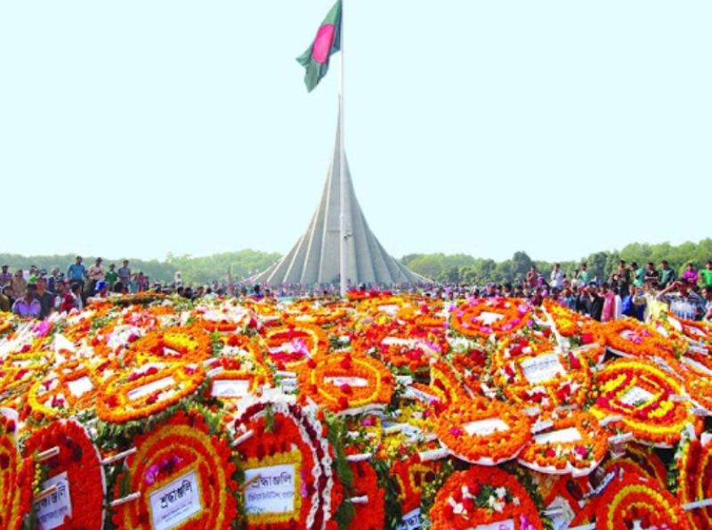 Nation pledge to resist fundamentalism-communalism on Victory Day