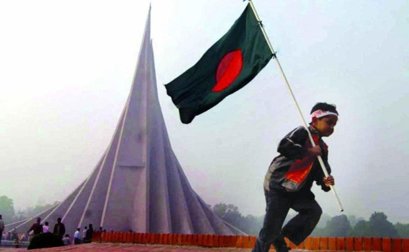 Victory Day program announced; There will be no parade