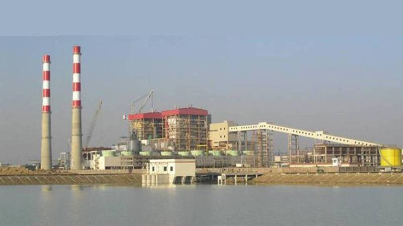 The Rampal power plant will go into production in 2021