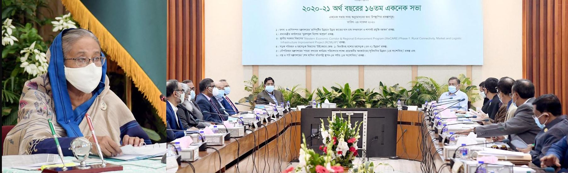 ECNEC approved 8 projects at a cost of Rs 10,602 crore