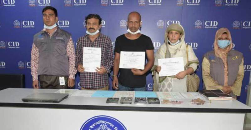 Making and selling fake certificates of various educational institutions, including DU: 3 arrested