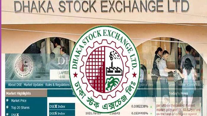 New investors coming to Bangladesh stock market