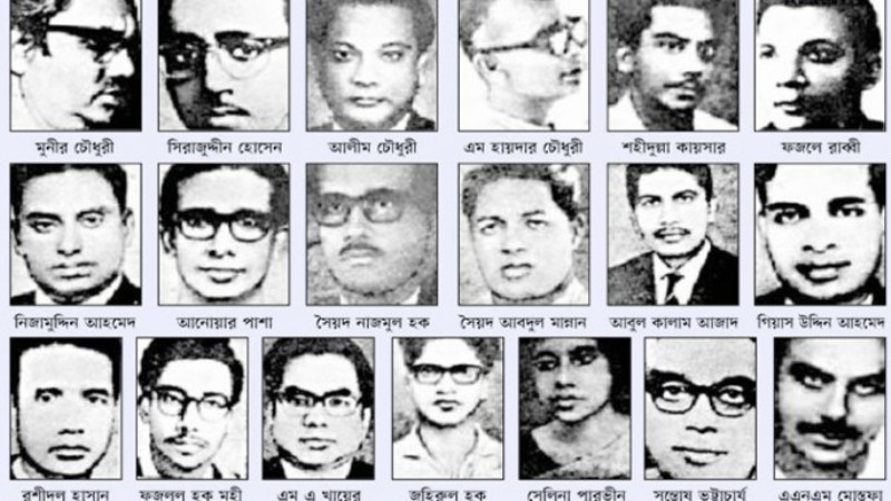 Bangladesh to enroll 1,222 martyred intellectuals