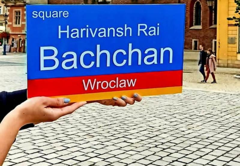 Amitabh Bachchan shares image of Polish city square to be named after his father Harivansh Rai Bachchan