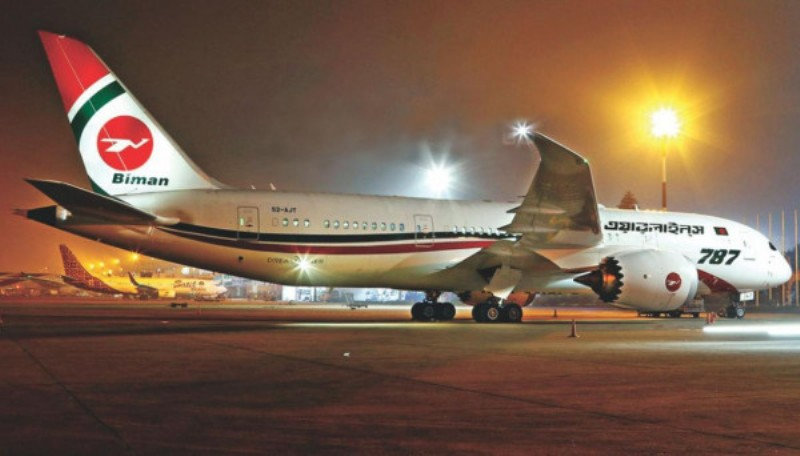 Bangladesh to operate direct flight to the US, signs agreement