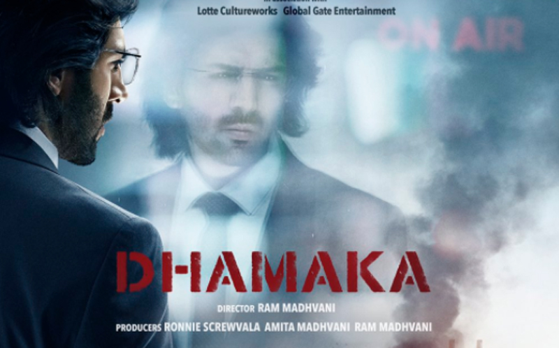 Karthik Aaryan turns 30 by announcing his new project 'Dhamaka'